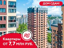 ЖК «Родной Город. Каховская» Выгода в июне до 1 164 870 рублей